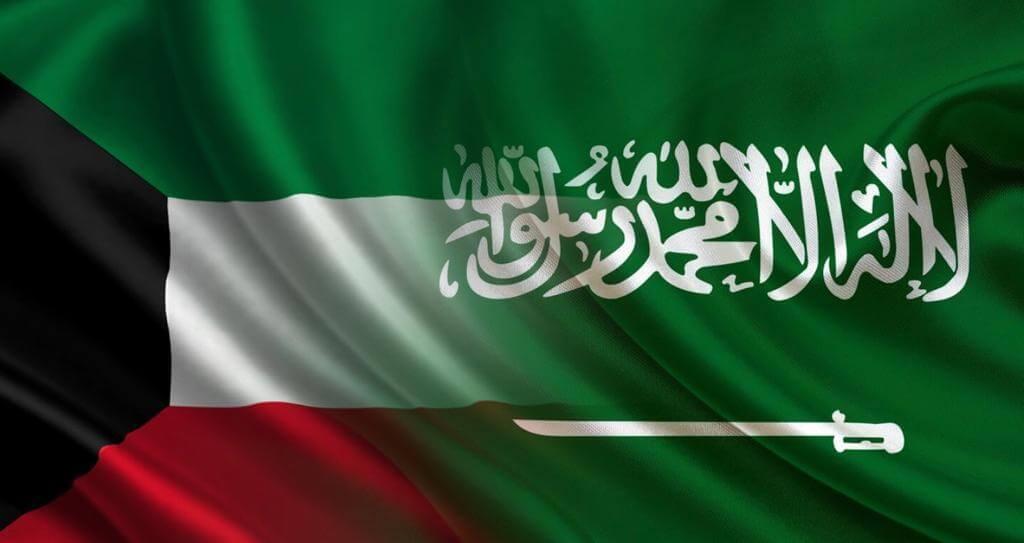 السعودية الكويت