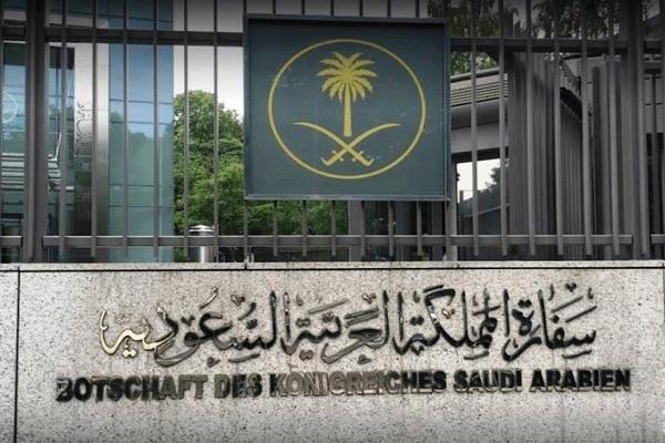 السفارة السعودية بالكويت العنوان