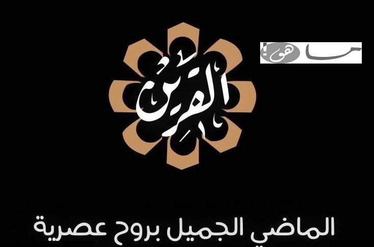 تردد قناة الكويت hd