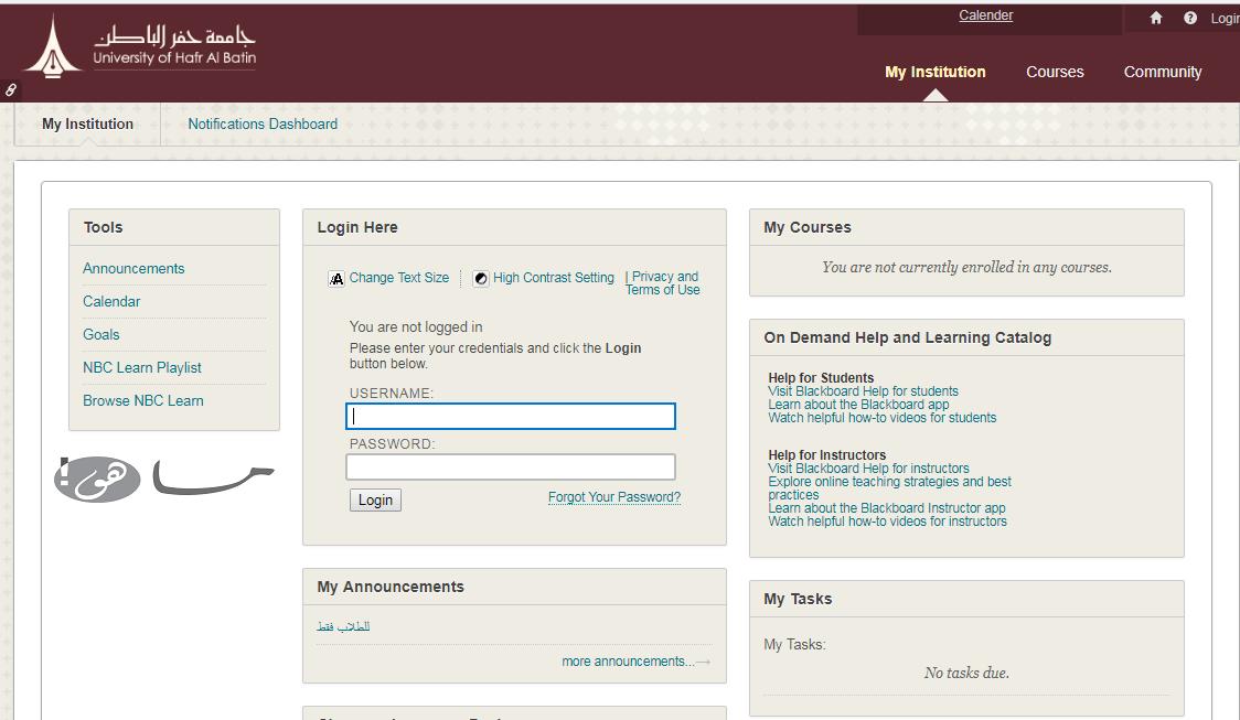 رابط بلاك بورد جامعة الحفر 1441 Blackboard تعرف على طريقة تسجيل الدخول والتحميل أندرويد وآيفون