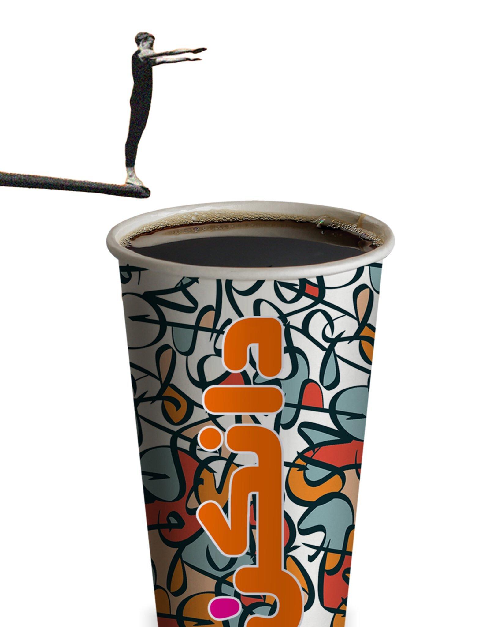 القهوة السوداء اليوم كل الاحجام بخمسه ريال .. و غرّق الغرقان اكثر