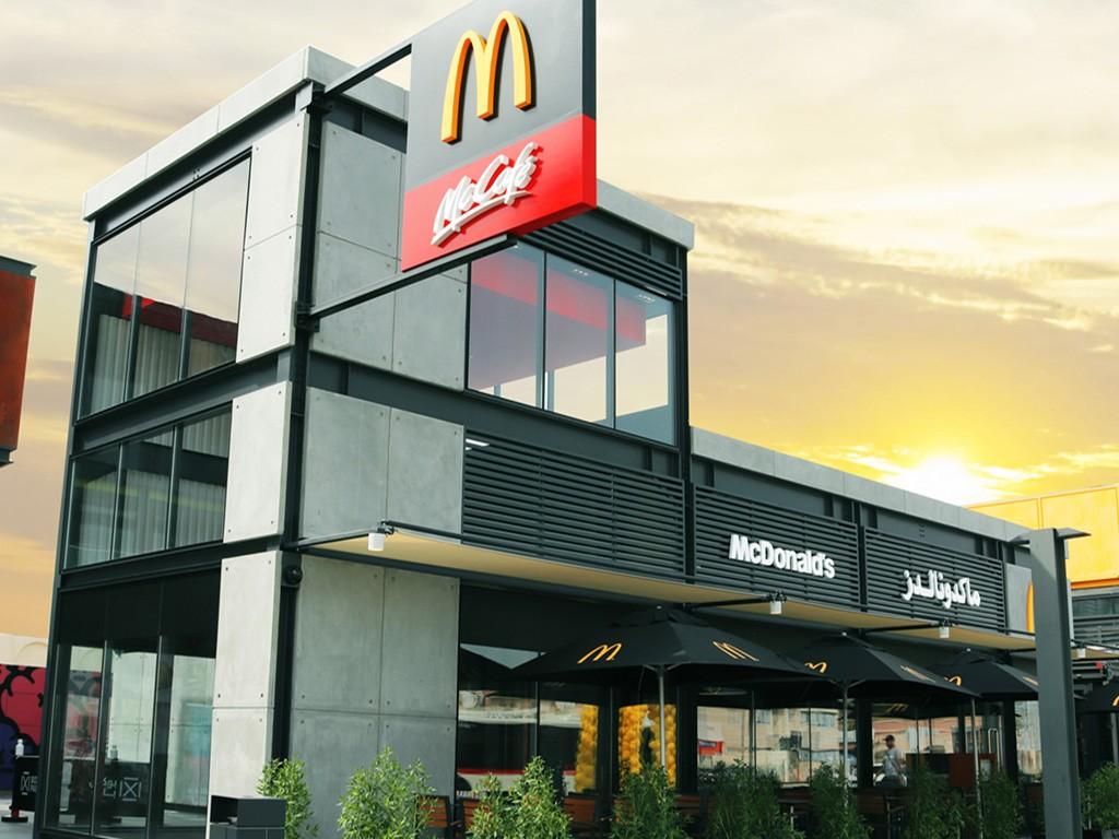 ماكدونالدز دبي