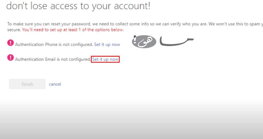 منصة مدرستي حساب مايكروسوفت